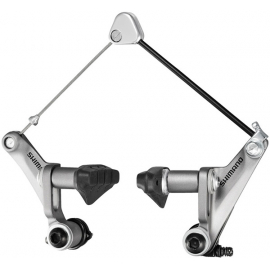 BR-CX50 cantilever brake front or rear